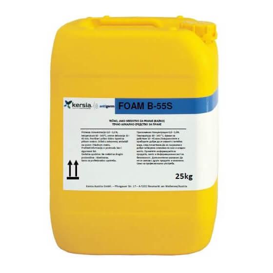 Anti-Germ clean B-55S 15kg leeliseline puh.vahend r/v terasest pindadele, LÕPUMÜÜK