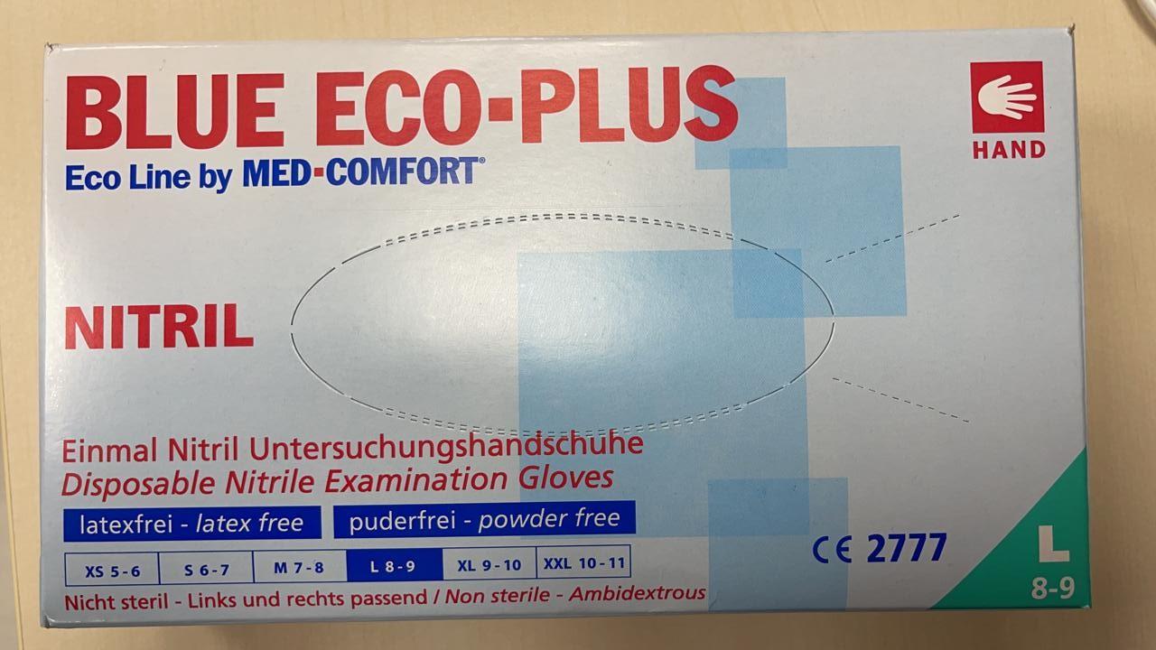 Ühekordsed nitriilkindad Eco-Plus , Sinised L puudrita, 100tk pakis