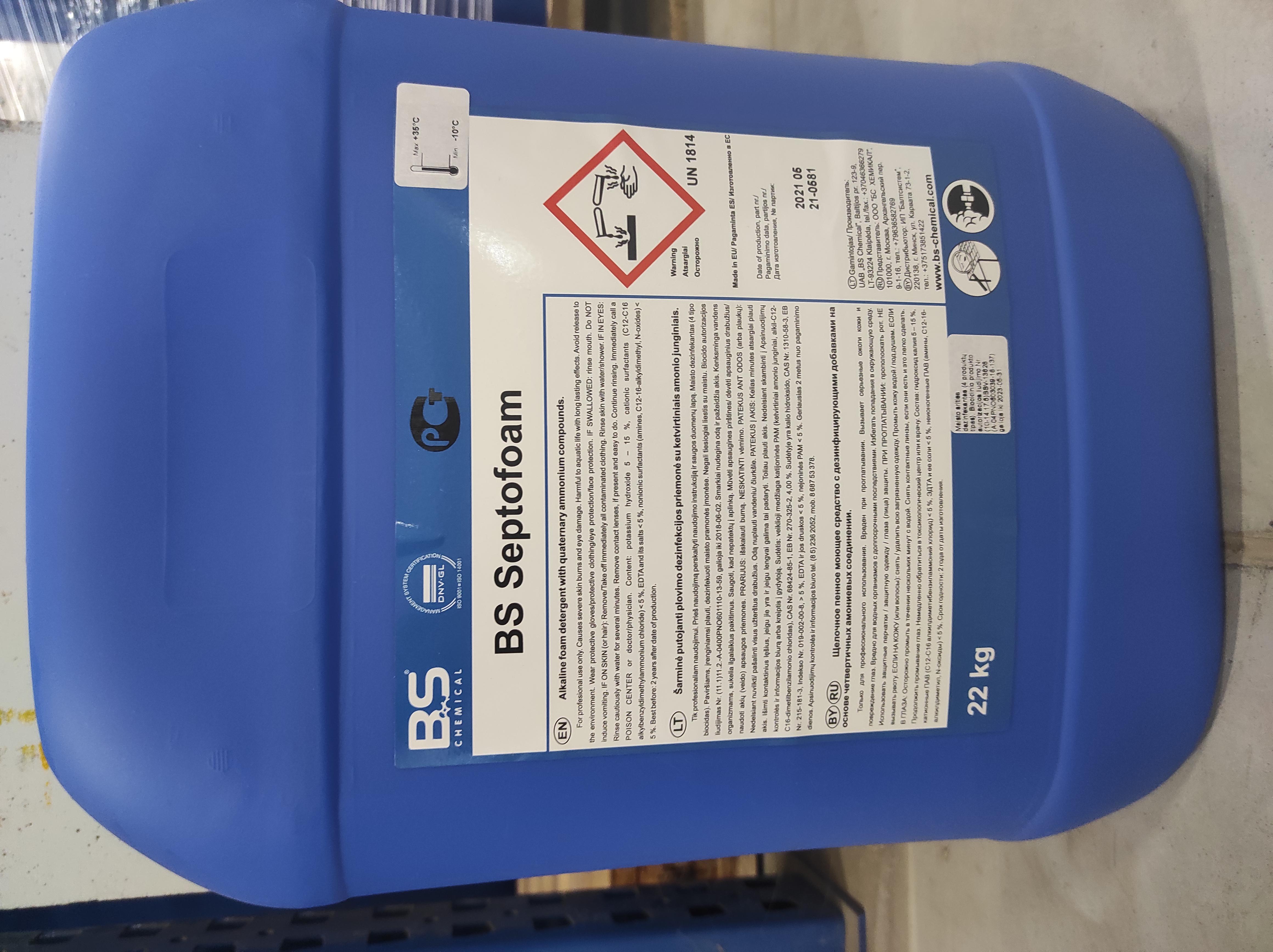 BS Septofoam desinfitseeriv aluseline vahupesuaine 22 kg