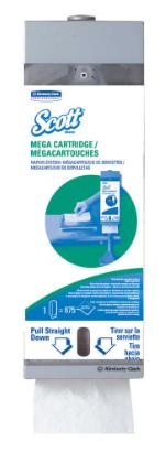 Kimberly-Clark® Megacartridge hoidik, hall,57,7 x 20,3 x 14,4cm, LÕPUMÜÜK